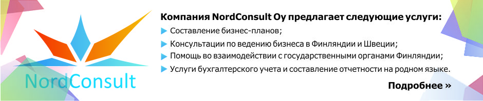 nord_consult